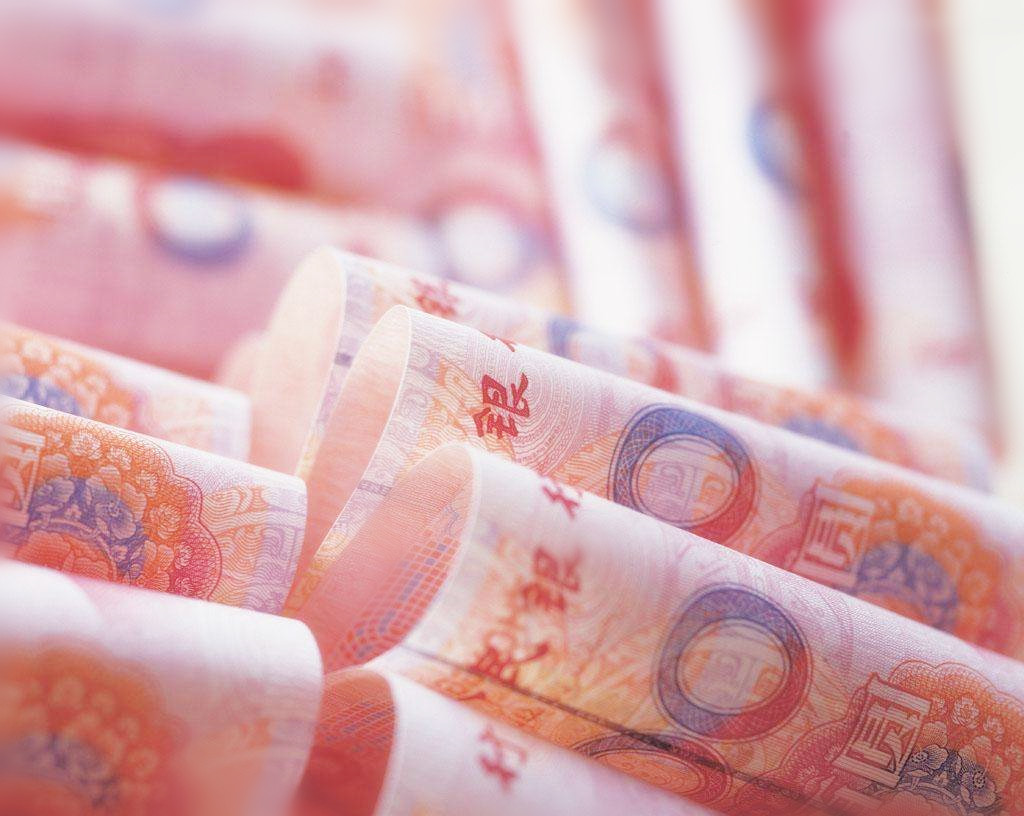 China WFOE's Latest Capital Requirement - Business China