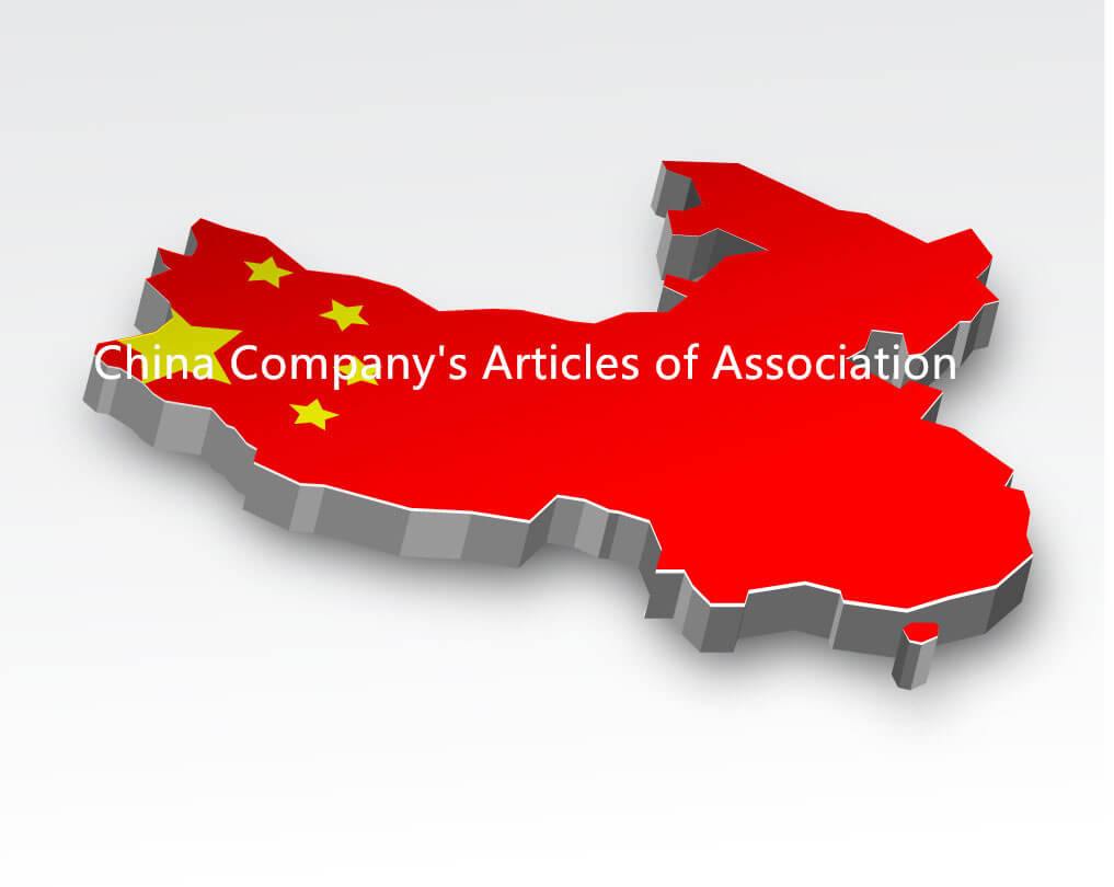 China Company Registration's Articles of Association